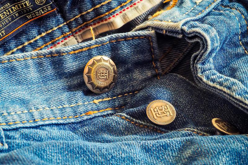 Nachhaltige Jeans kaufen